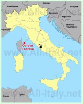 Остров Горгона на карте Италии