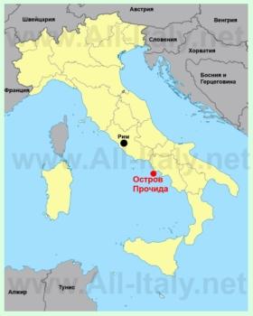Остров Прочида на карте Италии