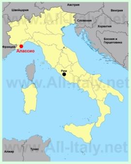 Алассио на карте Италии