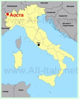 Аоста на карте Италии