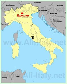 Брешия (Брешиа) на карте Италии