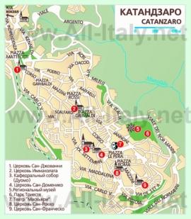 Туристическая карта Катандзаро с достопримечательностями