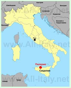 Палермо на карте Италии