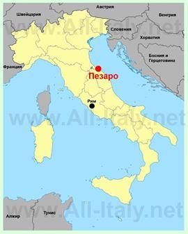 Пезаро на карте Италии