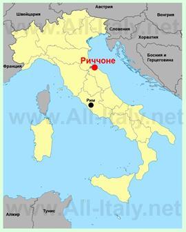 Риччоне на карте Италии
