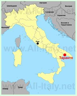 Таранто на карте Италии