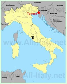 Триест на карте Италии