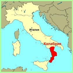Калабрия на карте Италии