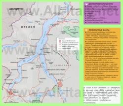 Подробная карта озера Комо на русском языке