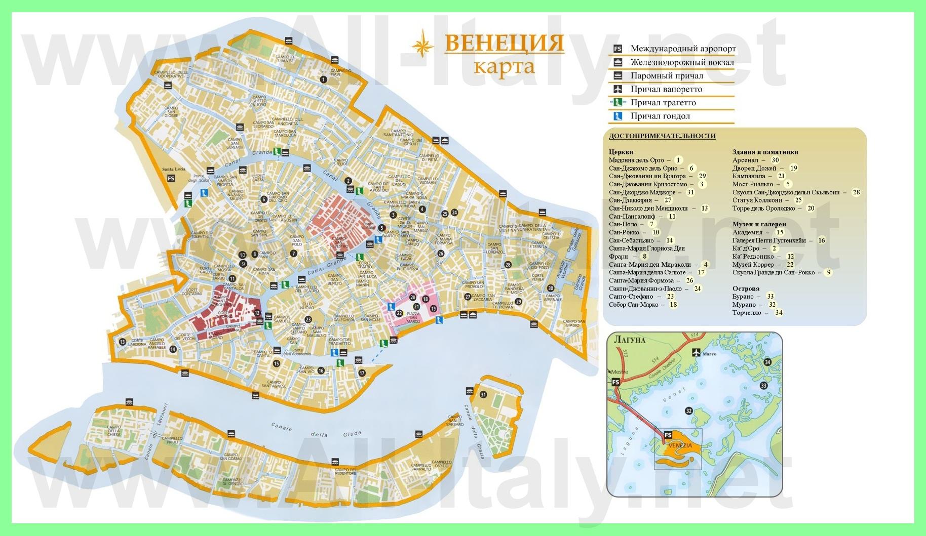 Туристическая карта венеции с