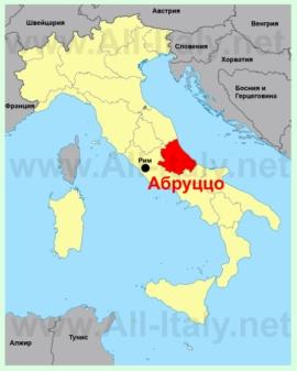 Абруццо на карте Италии