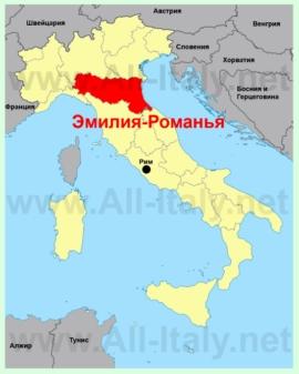 Эмилия-Романья на карте Италии