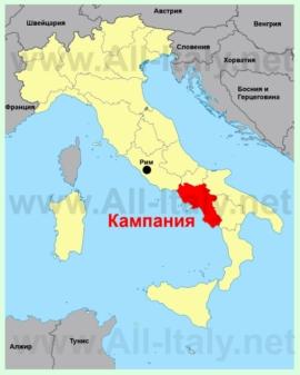 Кампания на карте Италии