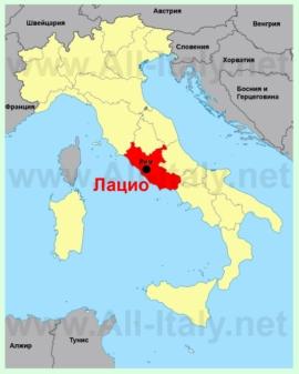 Лацио на карте Италии