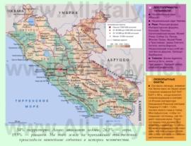 Туристическая карта Лацио с достопримечательностями