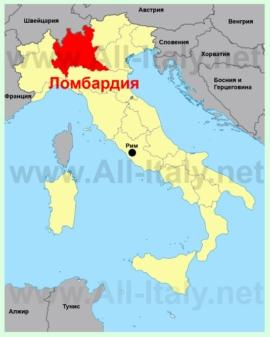 Ломбардия на карте Италии