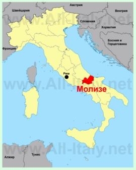 Молизе на карте Италии