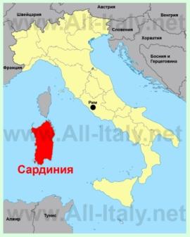 Сардиния на карте Италии
