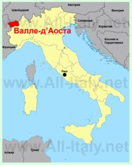 Валле-д'Аоста на карте Италии