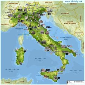 Туристическая карта Италии