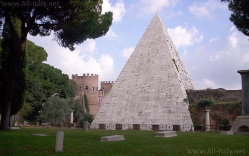 Пирамида Цестия