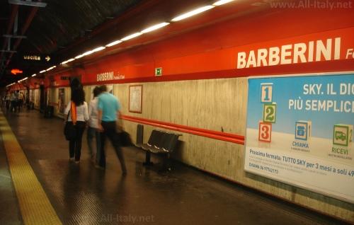 Станция Barberini римского метрополитена